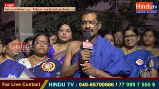 Sri Lakshmi Narasimha Swamy vigraha Pratistapana Mahostavam || HINDU TV