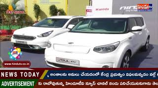 NEWS UPDATE AP VSP  ZERO POLLUTION CAR (e car)