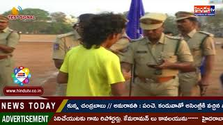 NEWS UP DATE WGL POLICE 2K RUN