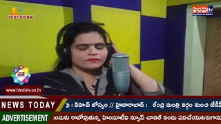 NEWS UPDATE WOMEN'S DAY SPECIAL  SONG BY ACTRESS KARATE KALYANI
