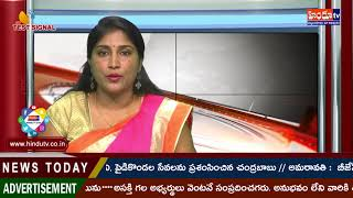 NEWS UPDATE :  DELHI : LEFT PARTY's PROTEST FOR AP SPECIAL STATUS // HINDU TV LIVE