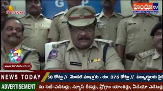 NEWS UPDATE SEC HINDUTV LAKH OF RUPEES WORTH GOLD SILVER SEIZED BY RAILWAY POLICE