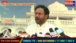 NEWS UPDATE BJP MLA KISHAN REDDY  FIRE ON TRS GOVERNMENT AT ASSEMBLY  || Hindutv
