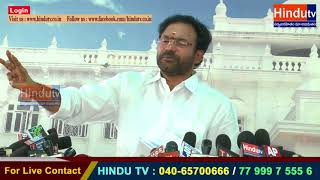 NEWS UPDATE BJP MLA KISHAN REDDY COMMENTS TRS GOVERNMENT AT ASSEMBLY  || Hindutv