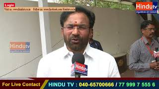 NEWS UPDATE BJP MLA KISHAN REDDY COMMENTS TELANGANA 2018 BUDGET  || Hindutv