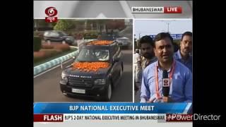 Prime Minister #Narendra Modi in #Odisha
