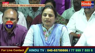 News UPDATE !! TNGO JAC GENERAL SECRETARY MAMATHA SPOKE ABOUT SAKALA UDYOGULA MAHAASABHA