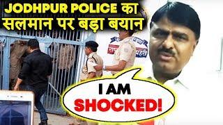 Jodhpur Police SHOCKED Over Salman Khan's Behaviour In JAIL | BIG STORY Of Blackbuck Case