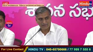 NEWS UPDATE!! MINISTER HARISH RAO SPOKE ABOUT COMPLETION OF ASSEMBLY SESSION