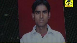 बेरहम दिल्ली // हाथ-पैर बांध कर बेरहमी से ह्त्या // लाठी डंडो से पिट पिट कर हत्या // Sidhi Nazar