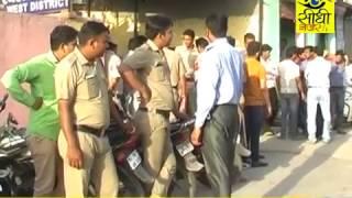 शमशान घाट पर विवाद // जलती चिता पर फेका पानी // Sidhi Nazar News