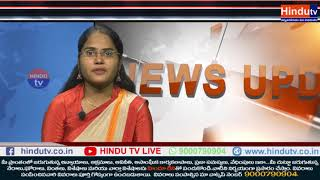 Farmer Dies Due To Electric Shock // News Update // Hindu tv