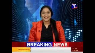 Money mathu 13-07-2016 news1 kannada