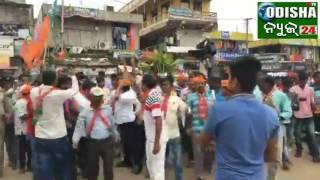 #Dharmendra Pradhan#Min. of Petroleum & Gas#Salipur