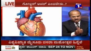 NEWS 1 KANNADA HELLO DOCTOR HEART ATTACK-SEG-03