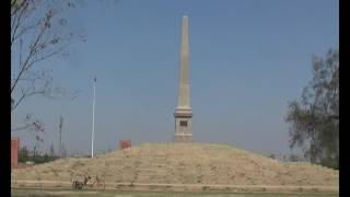 Coronation Park Delhi Burari Jorj Pancham