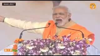 सुनिये मोदी ने सपा और कांग्रेस पर क्या कहा