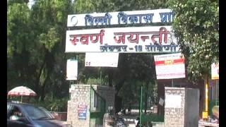 Japani Park Rohini Delhi | Sawrn Jyanti Park 2