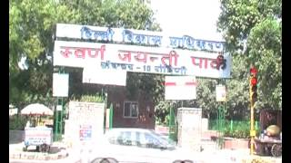 Japani Park Rohini Delhi | Sawrn Jyanti Park 1