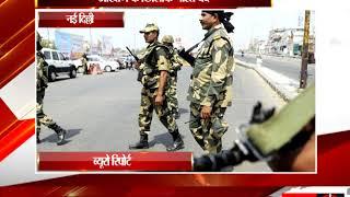 नई दिल्ली - आरक्षण के खिलाफ भारत बंद tv24