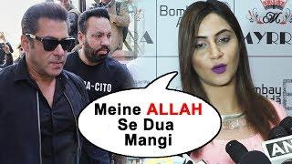Arshi Khan Reaction On Salman Khan's BAIL In Blackbuck Poaching Case
