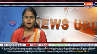 Kalyanalakshmi cheques Distributed to Brides by MLA Sudheer Reddy   News Update   Hindu TV – Medchal