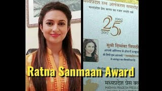 Divyanka Tripathi Dahiya - Prestigious Ratna Samman Award From Madhya Pradesh! | Full Interview