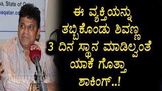 ಈ ವ್ಯಕ್ತಿಯನ್ನು ತಬ್ಬಿಕೊಂಡು 3 ದಿನ ಸ್ನಾನ ಮಾಡಿರಲಿಲ್ವಂತೆ, ಯಾಕೆ ಅಂತಾ ನೀವೇ ನೋಡಿ | Kannada News