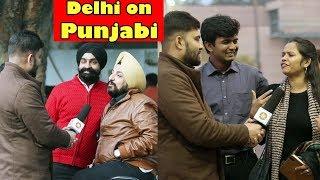 What Delhi think about Punjabi   Street Interview in India 2018   Unglibaaz