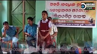 , #SONG COMPETITION #BALANGIR