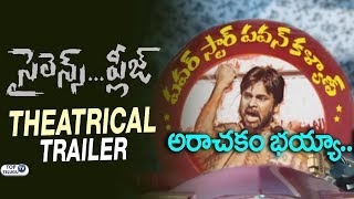 Silence Please Theatrical Trailer | Pawan Kalyan | Latest Telugu Movie Trailers | Top Telugu TV