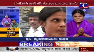 HELP MAADI PLEASE NEWS 1 SPECIAL DISCUSSION PART 03