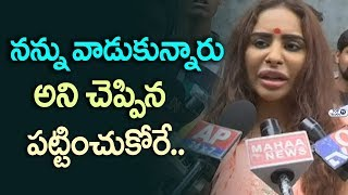 Sri Reddy Strong Warning To Tollywood Top Heroine | Sri Reddy Latest Controversy | Top Telugu TV