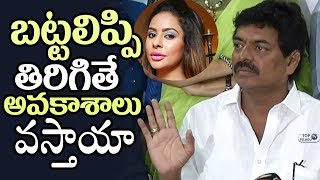MAA President Sivaji Raja Fires on Sri Reddy   Movie Artist Association   Top Telugu TV