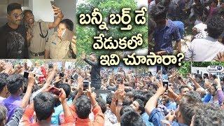Allu arjun Birthday Celebrations video | Bunny Birthday Celebrations 2018 | Top Telugu TV