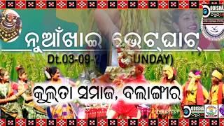 #Nuakhai Bhetghat in Balangir