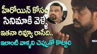Aata Sandeep Comments on Kathi Mahesh | Tollywood News Latest | Telugu Latest News | Top Telugu TV