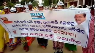 Rally and gherao to #Balangir #Labour office