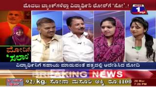 MODIGE SALAAM NEWS 1 SPECIAL DISCUSSION PART 01