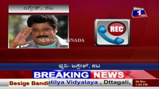 """Jaggesh Reaction on Stop Telecsting """"Weekend With Ramesh"""" Until the Election"""