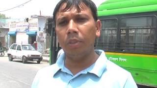 Feed Bank DTC Broken Shelter Delhi