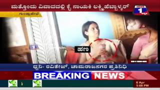 Congress Candidate Lakshmi Hebbalkar Money Sharing case in Gundlupete