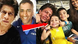 Shahrukh Khan Funny Moment With Dhoni's Daughter ZIVA During IPL Match