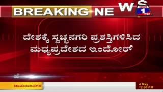 Mysore Clean City Title Hat-Trick Dreams Broken