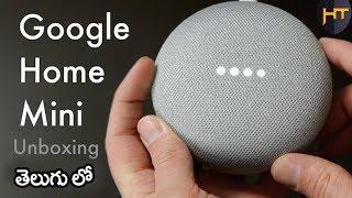 Google home mini unboxing    Telugu Tech Tuts