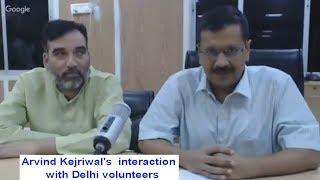 Arvind Kejriwal's  interaction with Delhi volunteers
