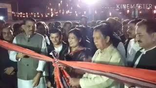 Inauguration of Stall at Dhanuyatra