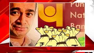 नई दिल्ली - पीएनबी घोटाले का एक और कारण - tv24