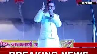 भाजपा नेता का विवादित बयान, कहा की मुसलमानों ने आबादी बढ़ाकर देश को बर्बाद कर दिया है