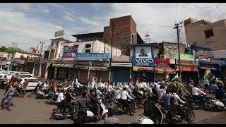 JHCBA sponsored strike disrupts life in Jammu